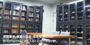 スクリーンショット(2014-03-27 13.15.55)